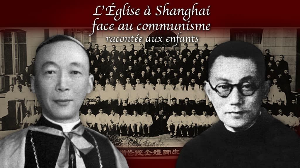 L'Église à Shanghai face au communisme racontée aux enfants
