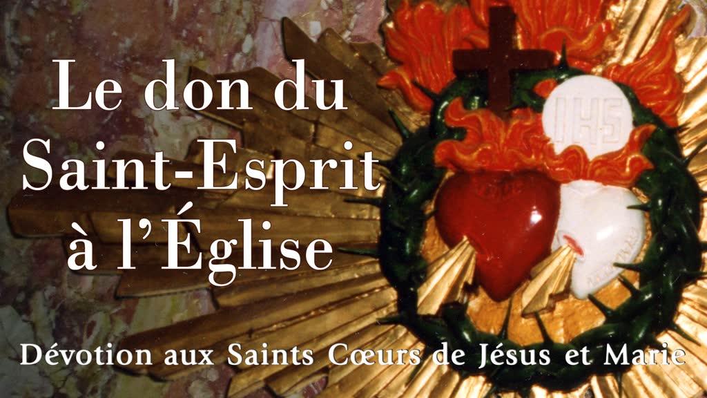 Le don du Saint-Esprit à l'Église.